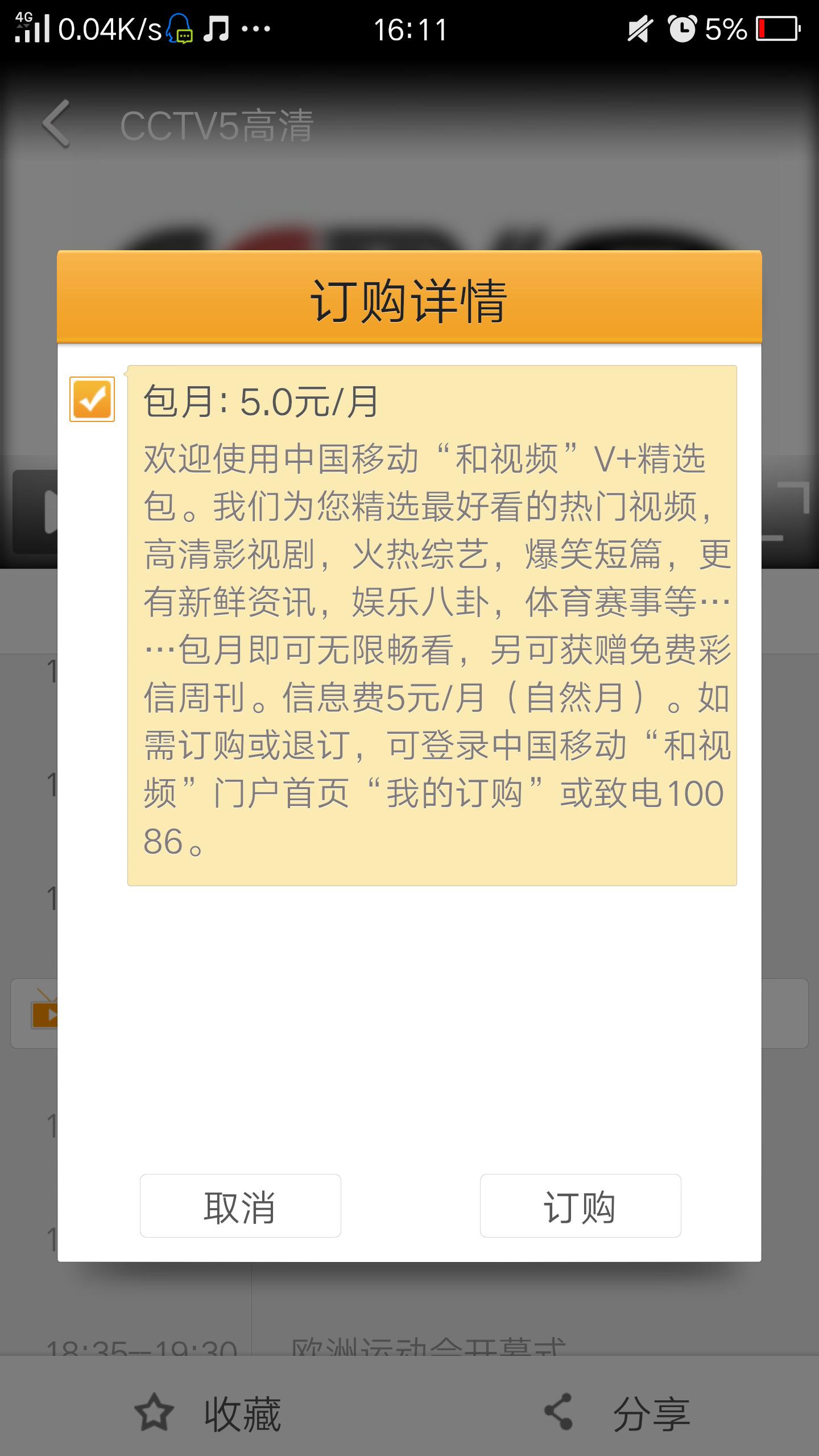 """""""展示亚洲风采,倾听亚洲声音"""",《今日亚洲》以主持人和视频报道为基本形态,栏目时长为25分钟。 """"今日亚洲""""央视中文国际频道(CCTV-4)2008年7月28日开播的新.今日亚洲是中国大陆综艺节目。节目简介:""""展示亚洲风采,倾听亚洲声音"""",《今日亚洲》以主持人和视频报道为基本形态,栏目时长为25分钟.首播时间:23:00—23:25.独.体系作战,辽宁舰航母编队跨海区多课目训练;重拳打击,中国严控""""洋垃圾""""非法入境。 (《今日亚洲》 20180522)"""