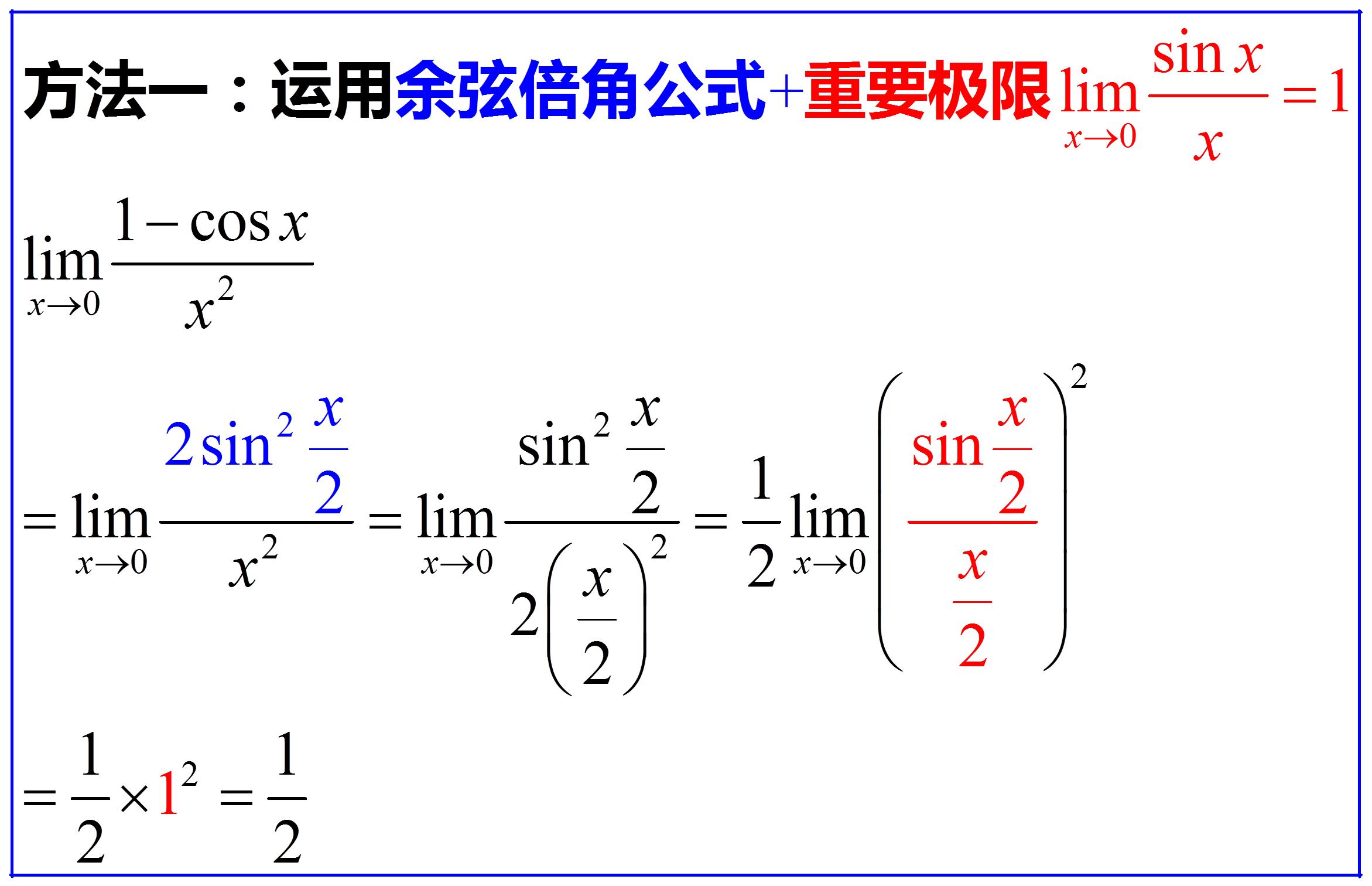 lim x-->0 radice di 1-cosx/x è da 3 ore che non ne vengo ...