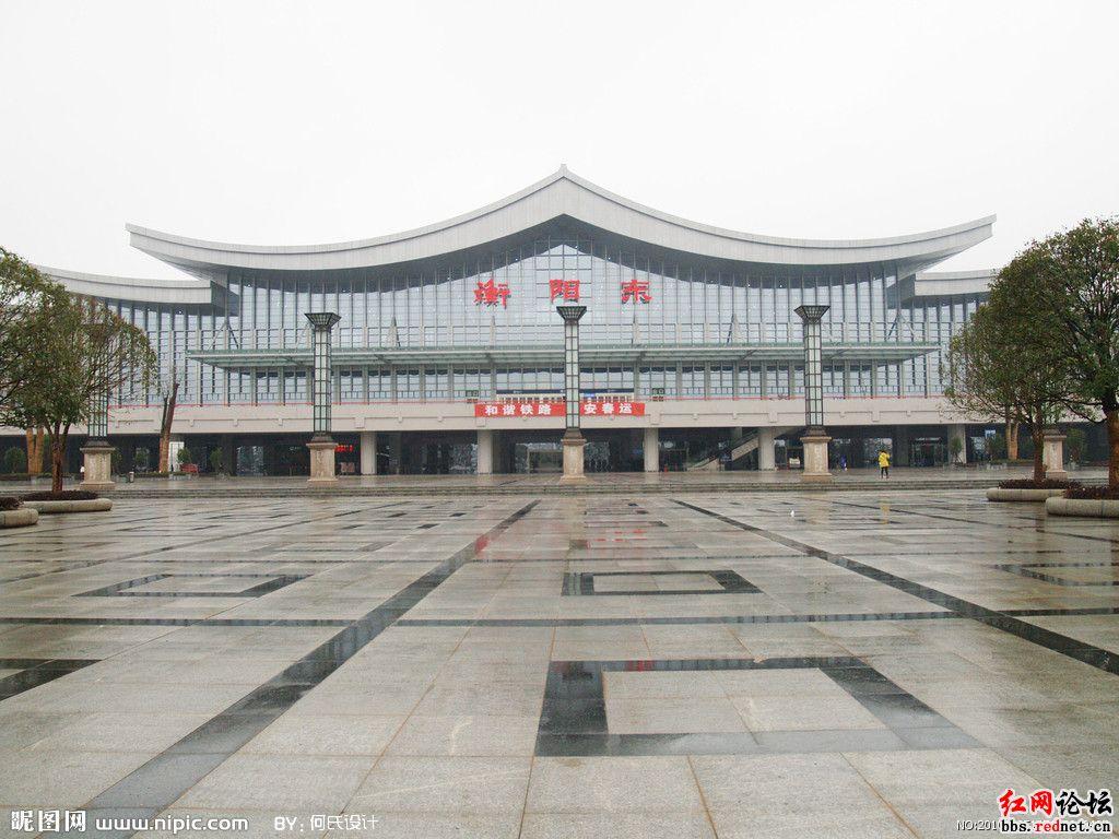 衡阳站到衡阳东站_想知道:衡阳市衡阳高铁站叫什么名称在哪_百度知道