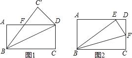 若ab 10 bc 8 ac 6_矩形折叠问题:如图所示,把一张矩形纸片沿对角线折叠,重合 ...
