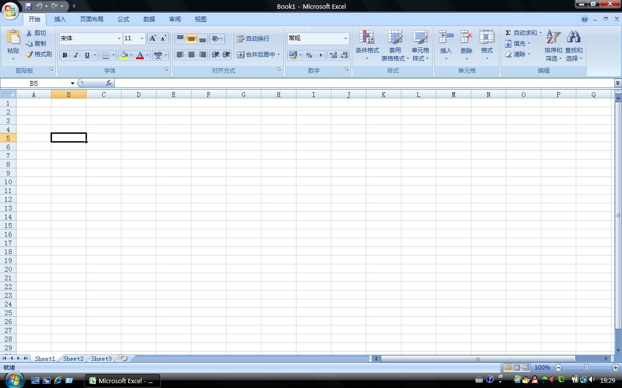 office电子书下载_你好,我们根据图片确认这是office2007的版本,可以在网上下载 下载