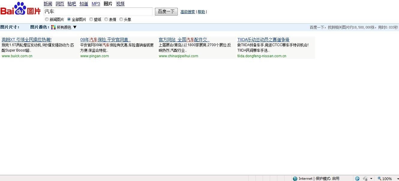 空间用浏览器打不开_win7IE浏览器问题,打不开很多页面,有些页面打开显示不全尤其