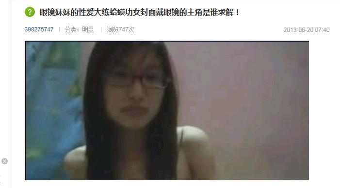 妹妹的性爱故事_眼镜妹妹的性爱大练蛤蟆功女封面戴眼镜的主角是谁求解!