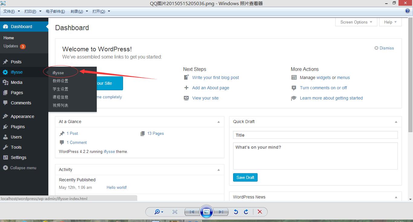 wordpress后台外观功能不全,没有菜单,顶部,背景和主题选择