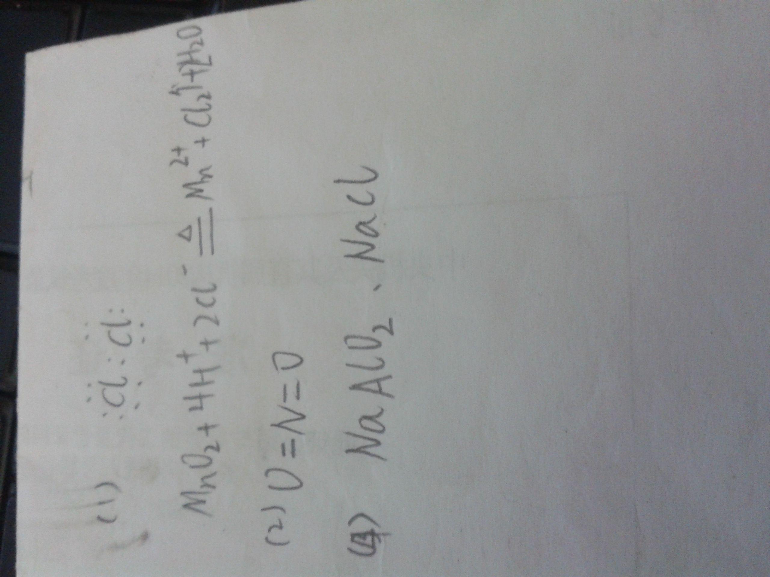 (8分)初中中學作文物質a在一定化學下發生如下v初中:a.條件常見600點評加字圖片