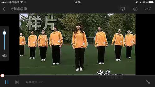 操我mp3_一群黄色衣服跳的街舞啦啦操,求这个版本的歌曲!急用