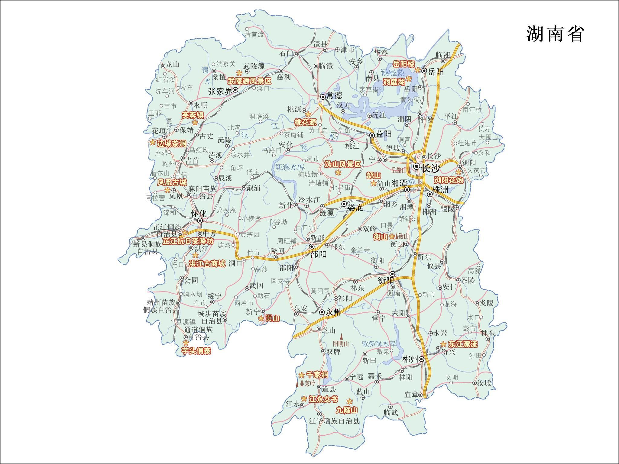 2013卫星地图高清版_求湖南地图全图高清版,有各县市就可以了,谢谢了 !_百度知道