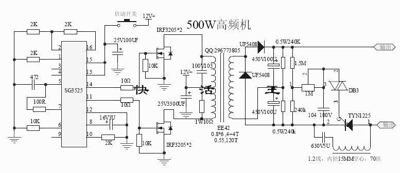 自制太阳能并网逆变器电路图_用SG3525怎么做个逆变器_百度知道