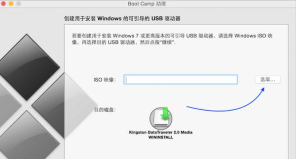 mac怎么用u盘装win7_苹果电脑 安装了Windows 怎样安装 bootcamp_百度知道