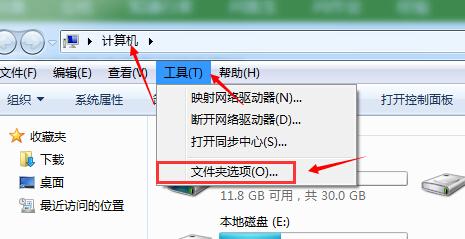 win7桌面显示小图标_win7桌面文件夹不显示预览图片_百度知道