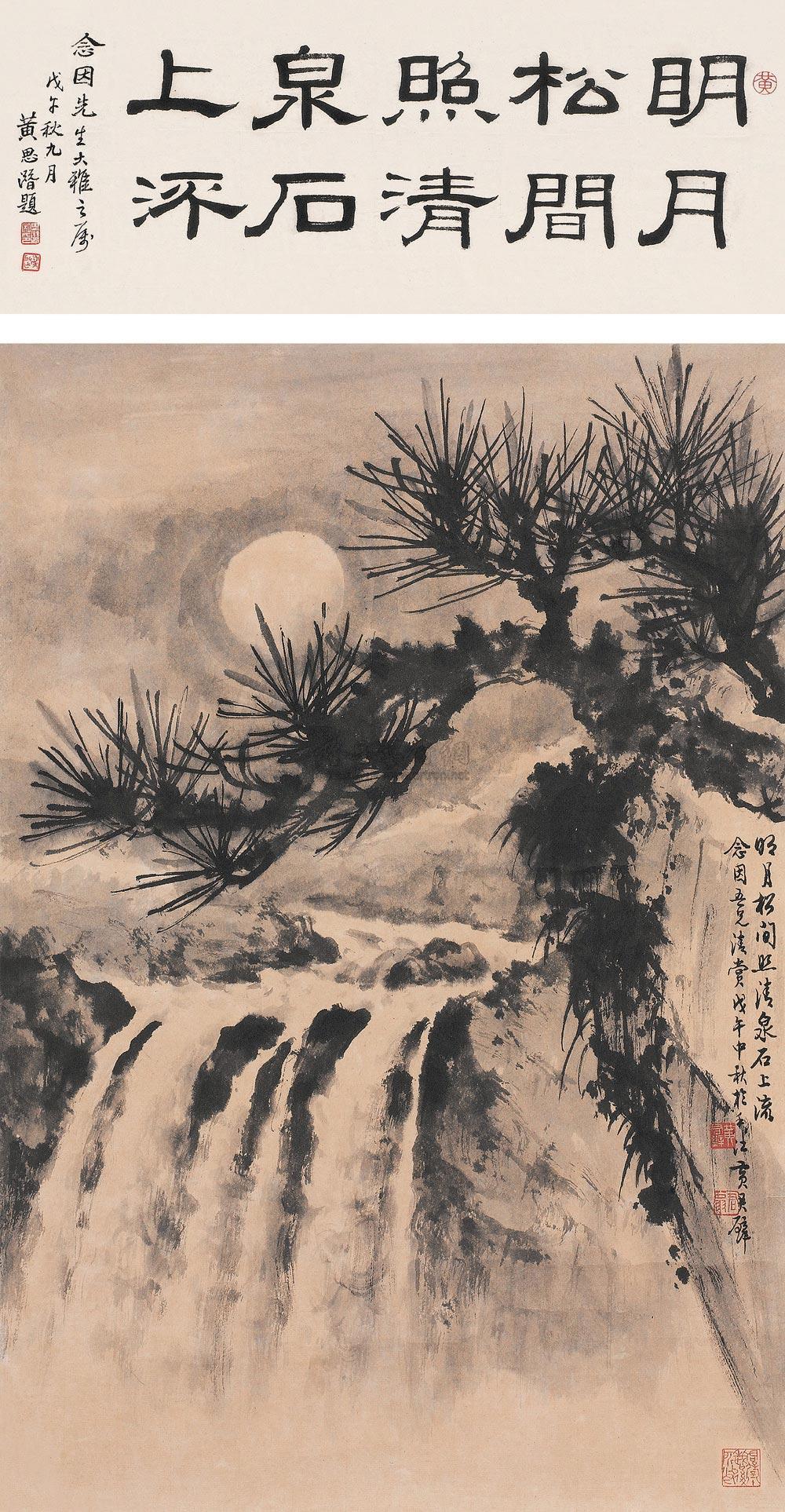类似调和作业�_描写山水田园的诗,最好带小插图,要题目,诗人,朝代,快点!