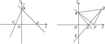 �y�e����ab�`e�/d���yab_直线AB:y=-x-b分别与x、y轴交于A(6,0)、B两点,过点B的直线交x