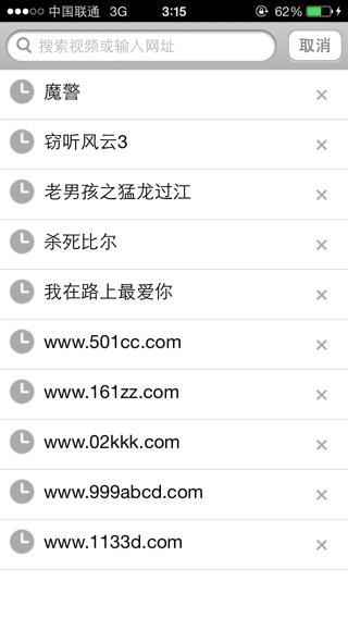 手机3gp黄色网站_帮忙给一个半夜成年男子喜欢看的手机网站,扣扣二八五八六一二四五