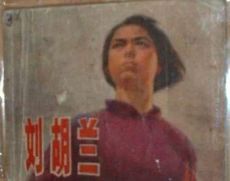 刘胡兰主要事迹_刘胡兰的英雄事迹_百度知道