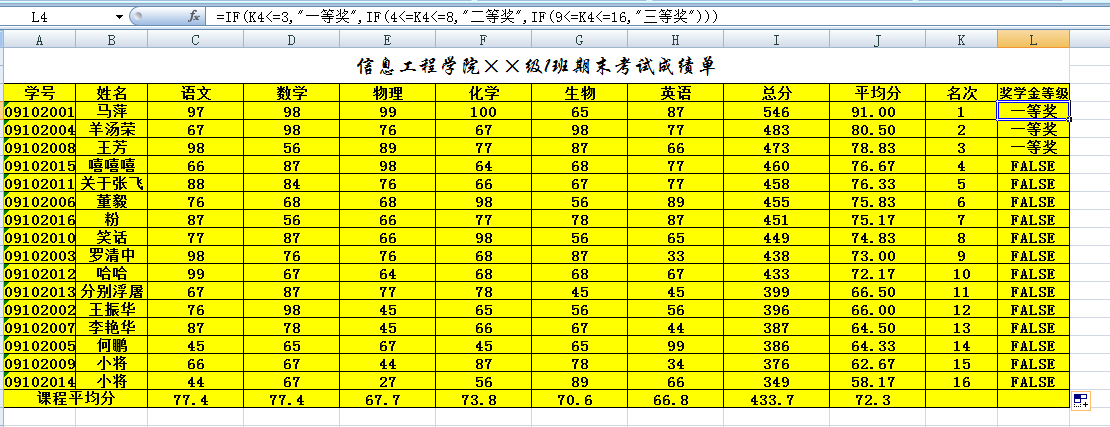 excel如何打根号_插入特殊符号标点符号第2行第4列确定在excel中怎样开根号答:1,在