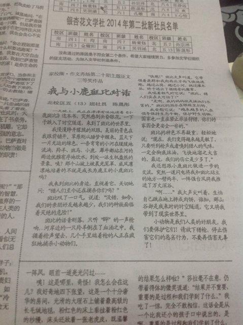 我与书的故事600字_家乡的故事作文600 - www.klieqi.com