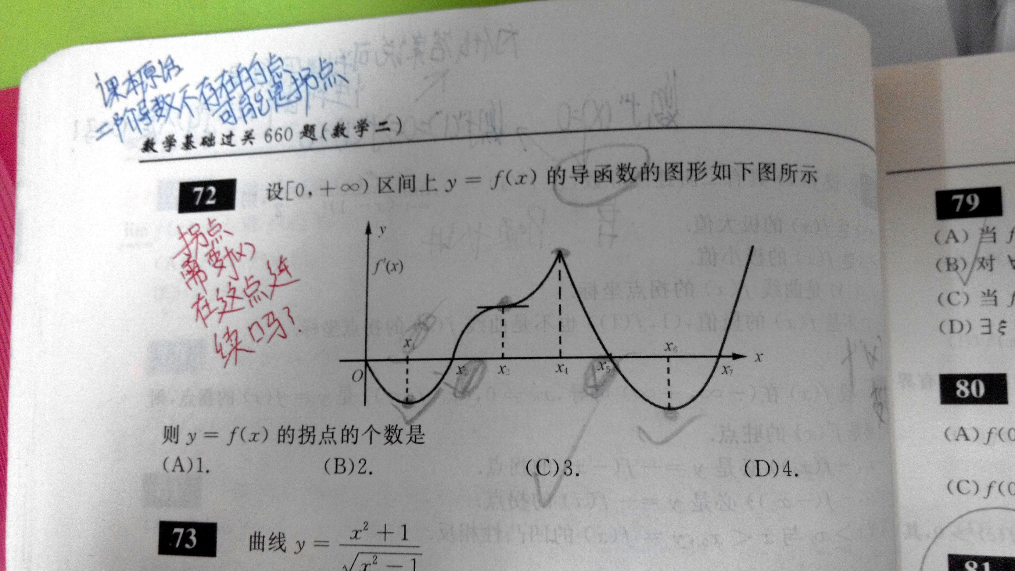 ????y.#y?./yf?x?_已知函数f(x)可导 f(x+y)=e^xf(y)+e^yf(x) f\'(0)=e 求证f\'(x