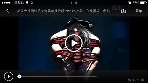 国产SM系列_sm系列 电影-成都sm广场电影院-sm电影资源网盘资源网-欧美sm系列av ...