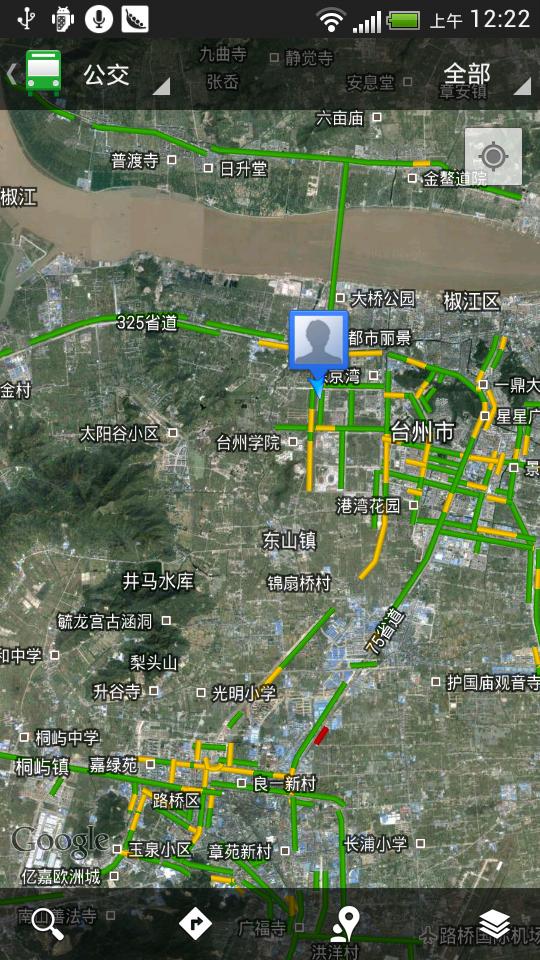 谷歌衛星地圖安卓版 谷歌悄然中國大陸地區開設第三家辦公室 落址深圳