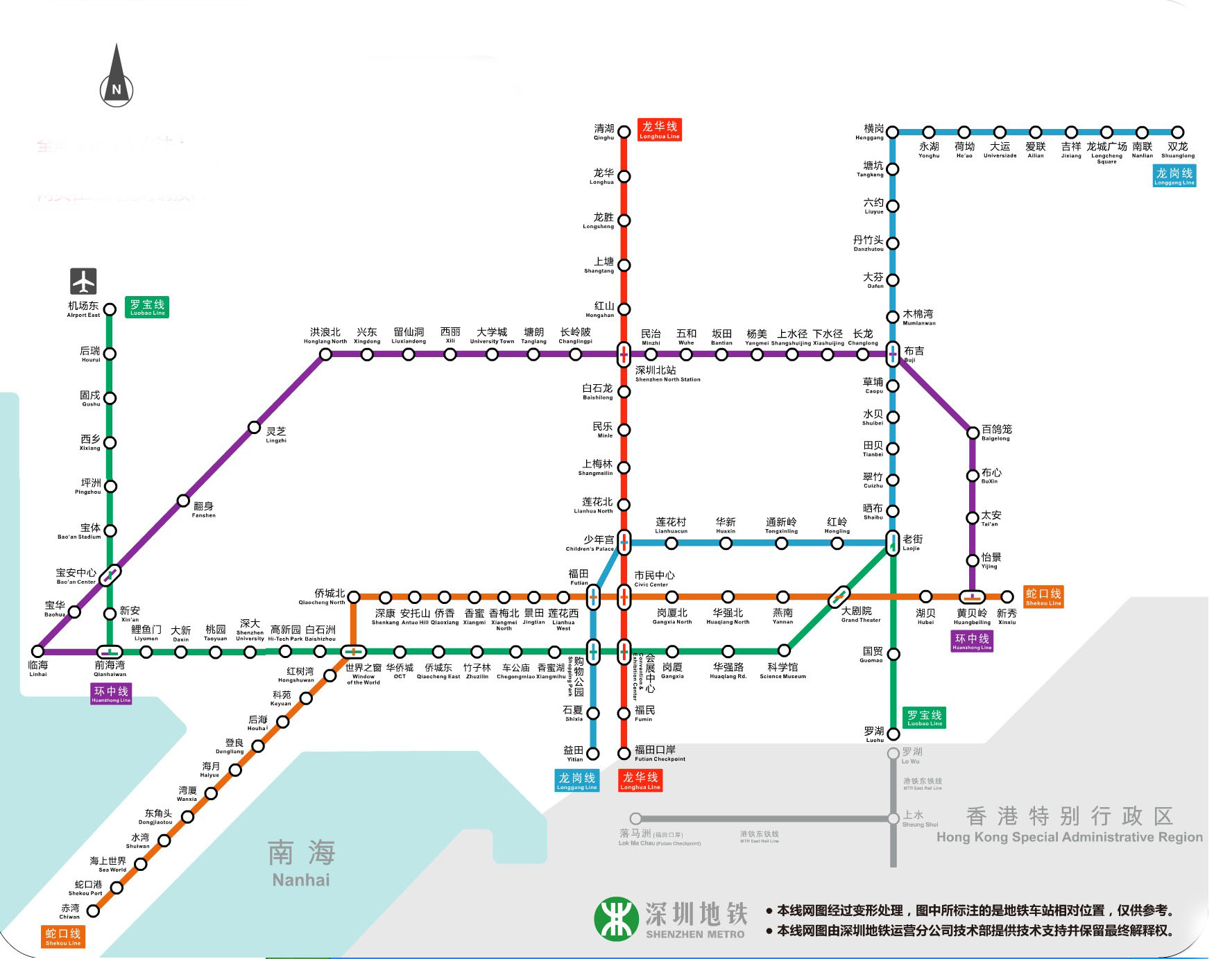 深圳地图线路_求最新深圳地铁线路图?_百度知道