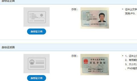 中国联通网上营业厅网官网_中国移动网上营业厅办理新号码_百度知道