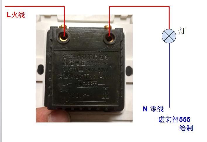 楼道声控灯接线图_声控开关怎么接线_百度知道