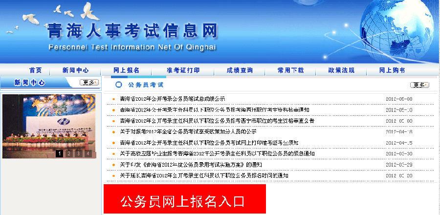 人才网_贵州人事考试信息网和贵州人事人才网查公务员成绩怎么查不了