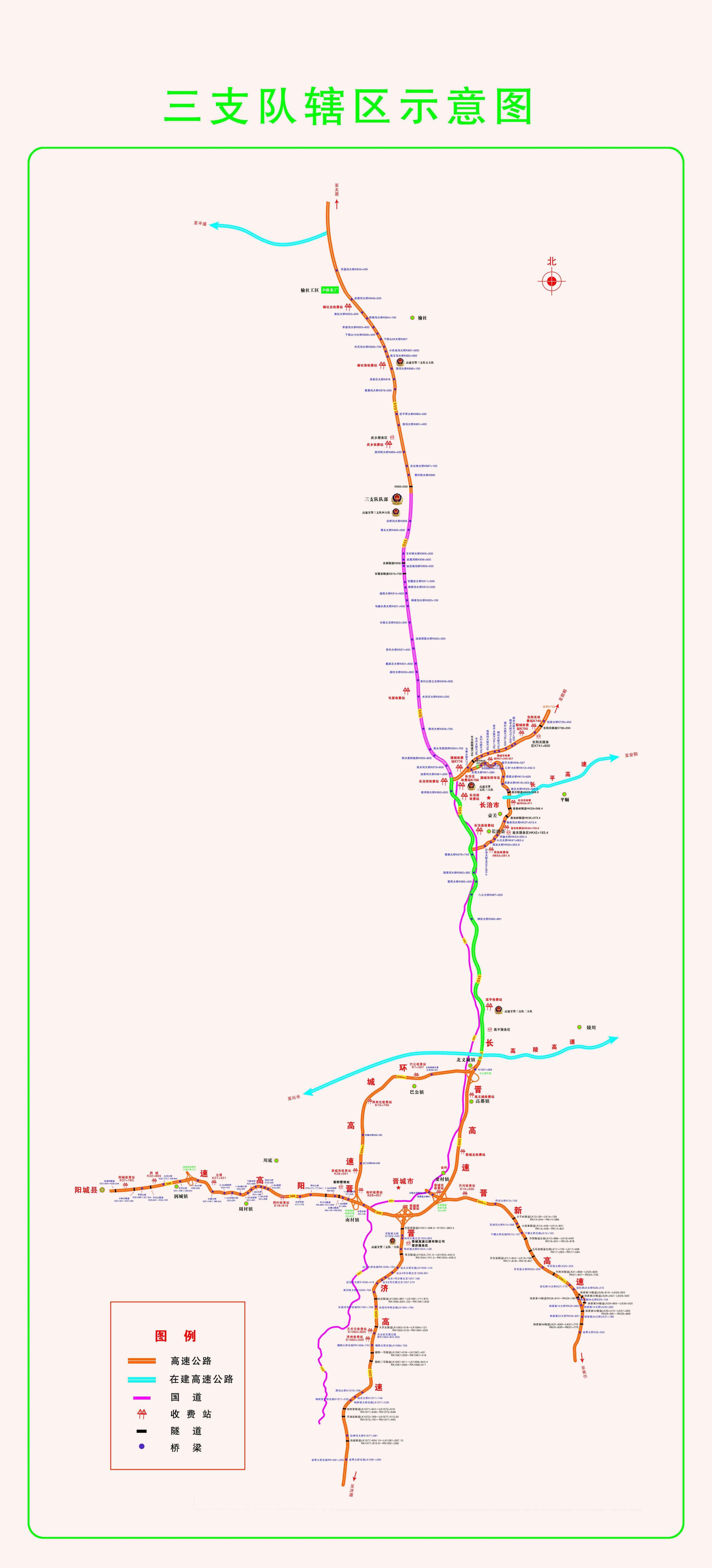 二廣高速全程多少公里圖片