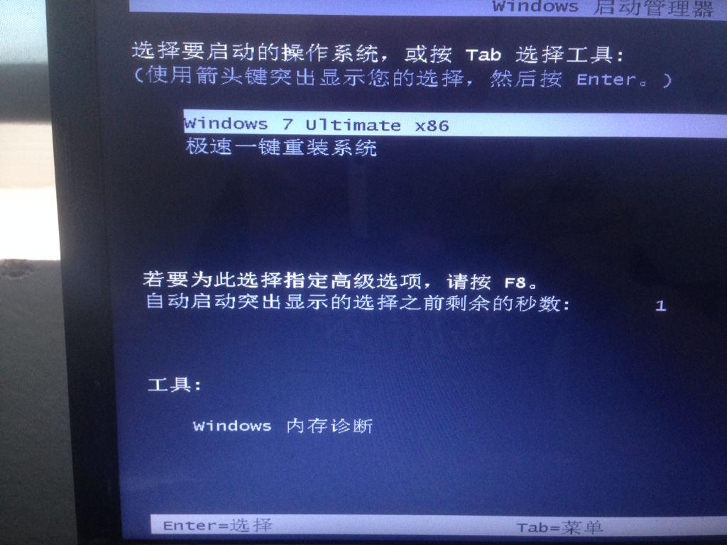 stop0x000000ed_电脑蓝频stop:0x000000ed 安全模式进不去 u盘启动盘大白菜 pe也进不