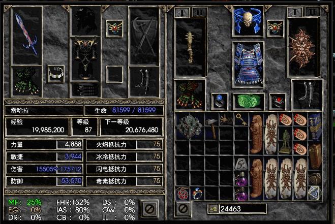暗黑破壞神2哪個職業厲害點啊?圖片