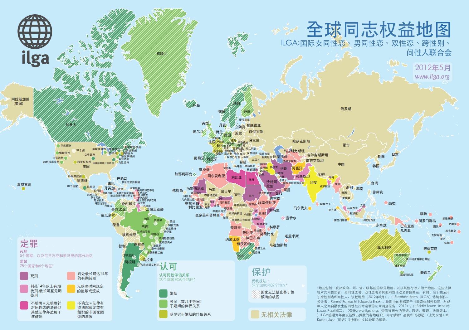亚洲国家_第二次世界大战后亚洲一些 国家 独立形势图 亚洲哪个
