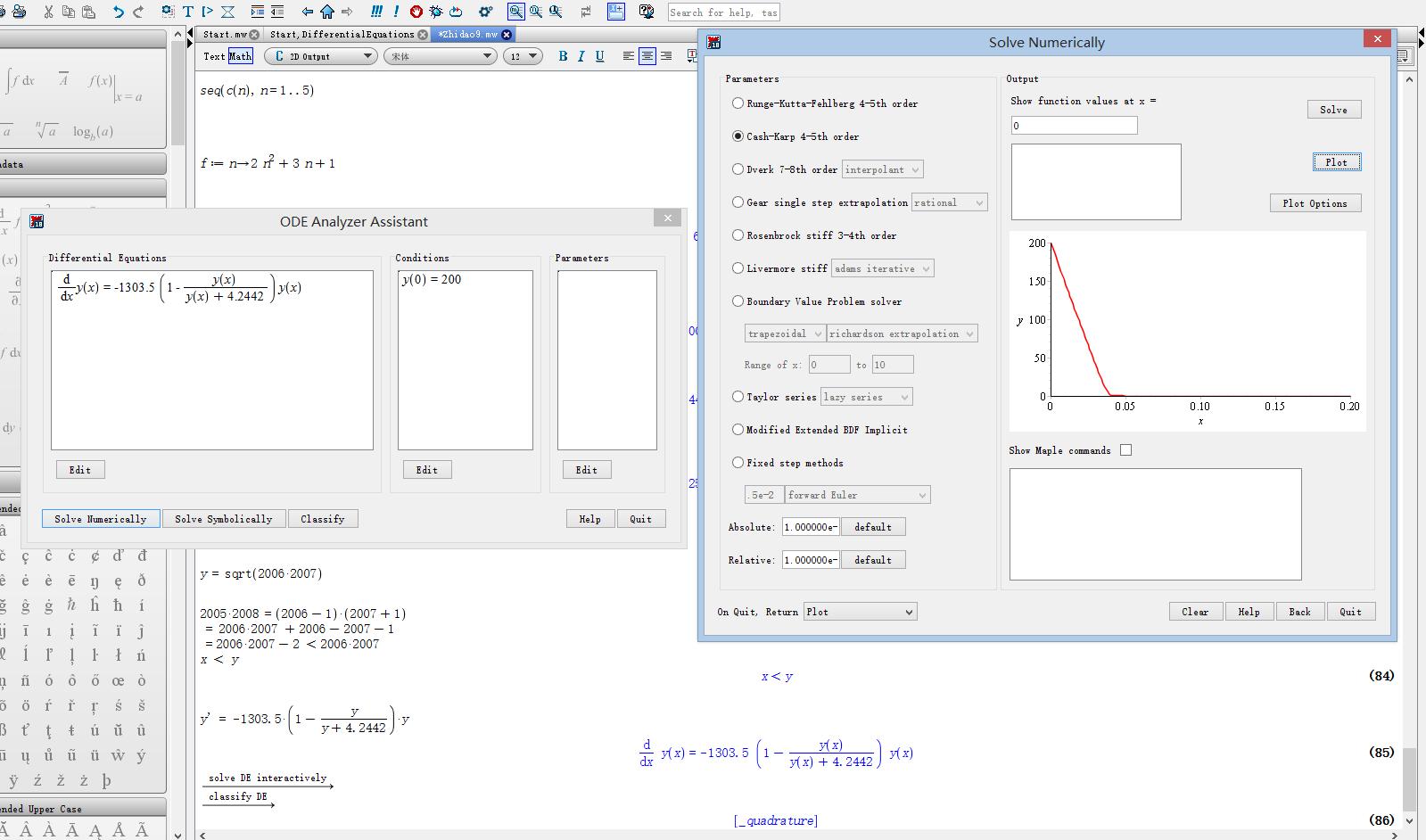 matlab解方程_怎么在matlab中求解方程1+cosx*chx=0(需要方程前十个