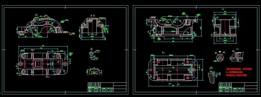 二级减速器箱体cad_求一级齿轮减速器 箱体 箱盖的CAD图!_百度知道