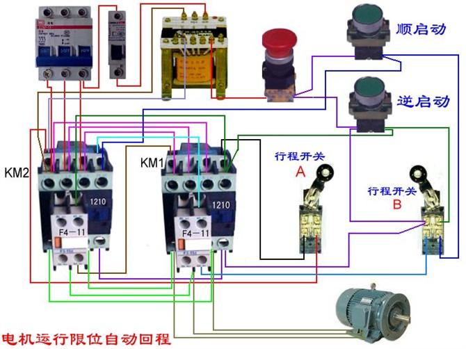 220v交流电机正反转_求由行程开关控制220v电机正反转的电路图_百度知道