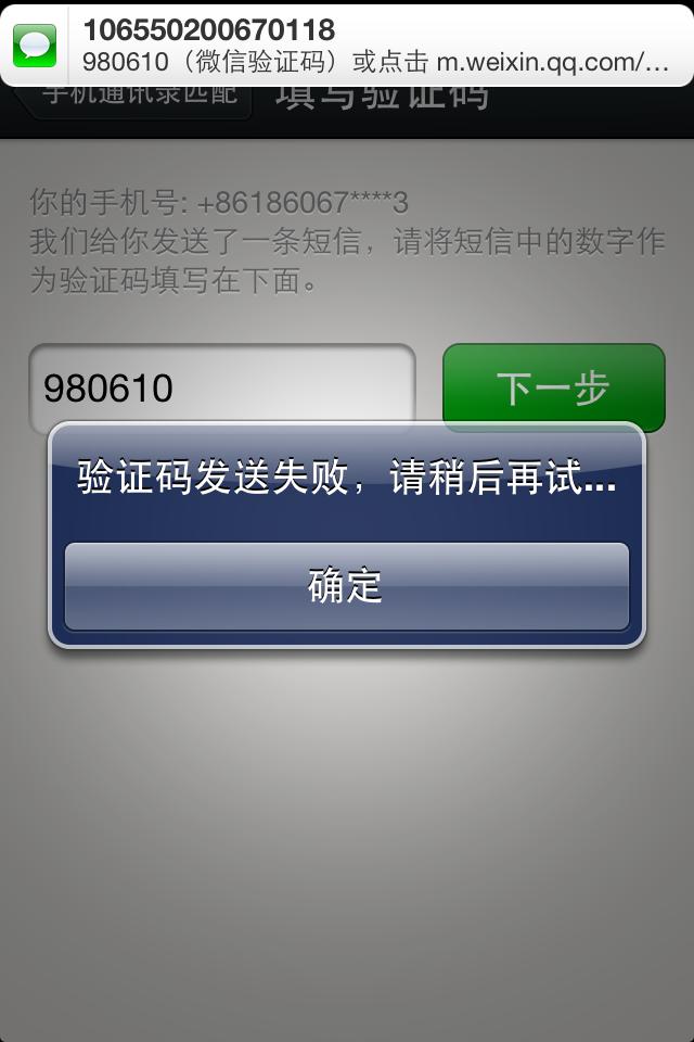 【手机号注册的微信怎么注销】