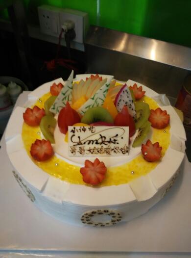祝福老婆生日快乐_祝爸爸生日快乐蛋糕_祝爸爸生日快乐蛋糕画法