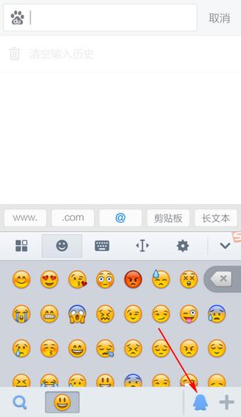 qq表情键盘快捷键_怎么用键盘打qq表情_qq怎么打不开呢_qq怎么打彩字_qq怎么打出彩色字