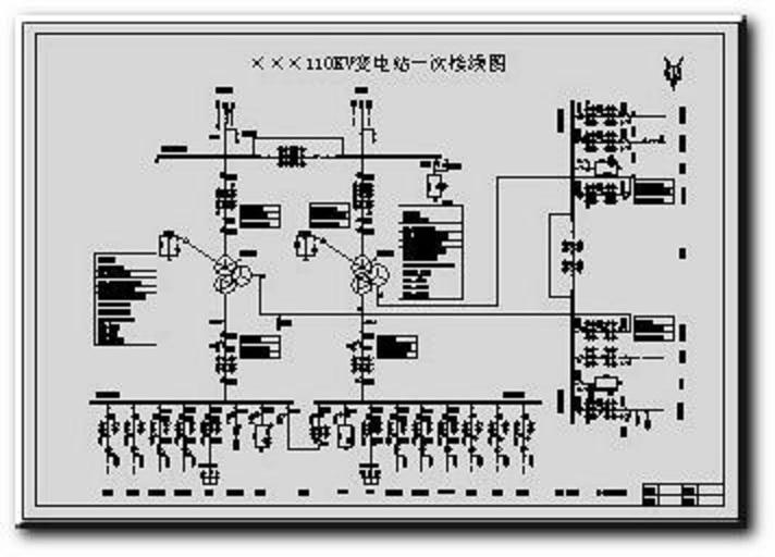 35kv变电所主接线图_110KV-35KV-10KV变电站主接线图_百度知道