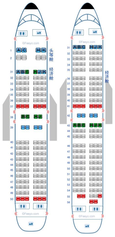 空客333机型座位图南航_南航波音738座位图内容|南航波音738座位图版面设计