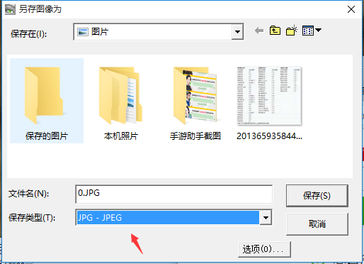 jpeg转换成jpg格式_怎么将照片BMP格式转换成JPG格式???_百度知道