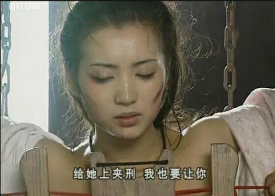 仇人老婆的肉体上bt_【影音光年】古装剧中针对宫廷女人用的bt刑罚