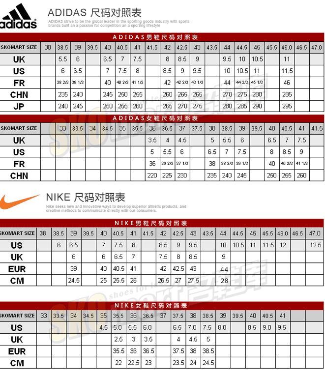 suspicaz Contable maquinilla de afeitar  日本鞋码对照表_三人行教育网_www.3rxing.org