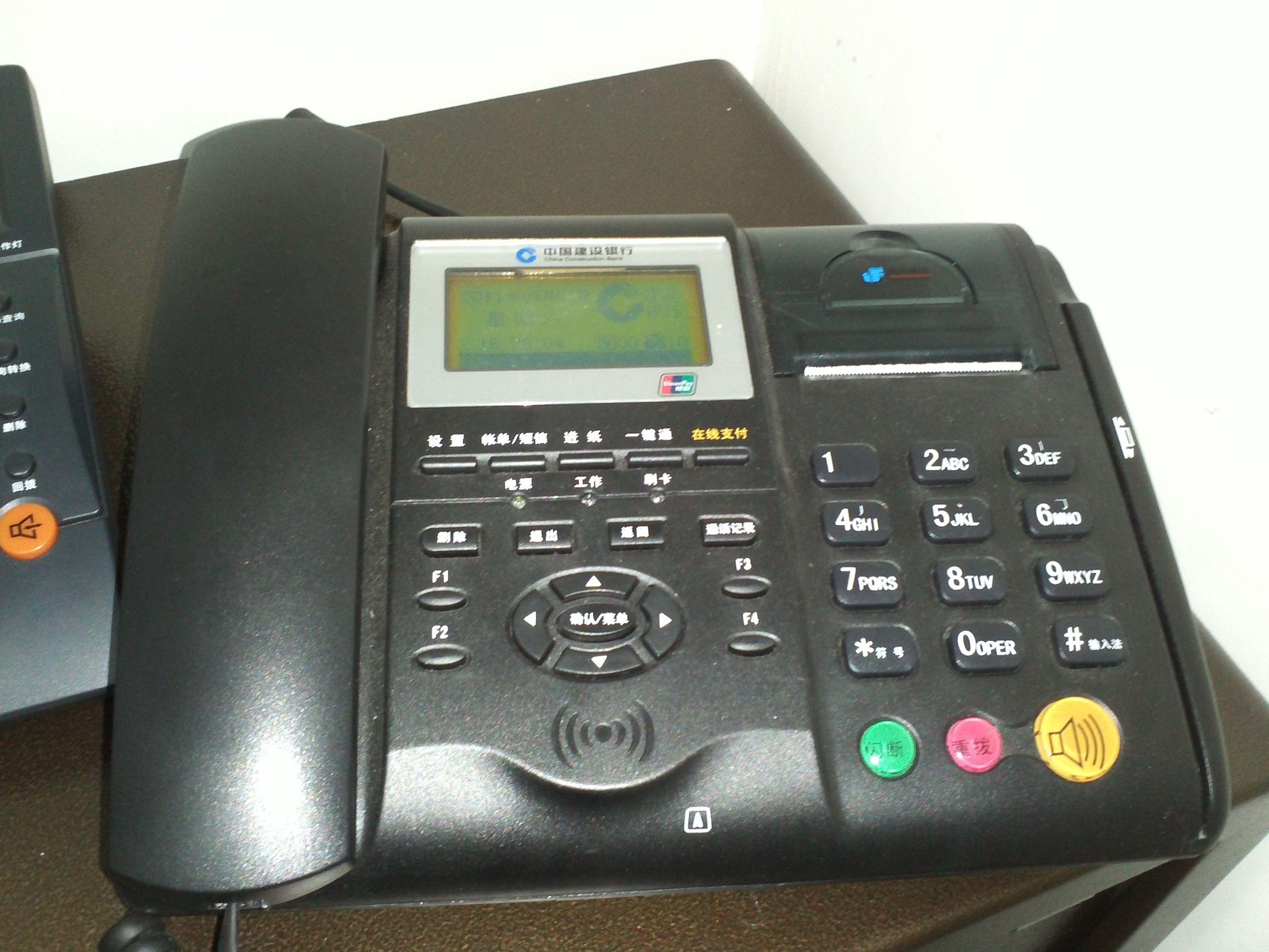 刷卡机怎样换纸_刷卡机怎样换纸_拉卡拉刷卡机_pos机怎么换纸_手机刷卡机_看猎奇