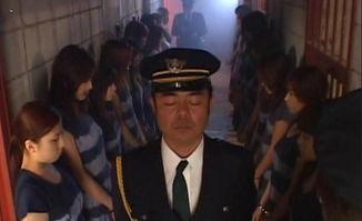 女子监狱视频_《女子监狱的男狱警》结局了吗?