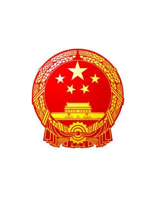 府网_中国政府网