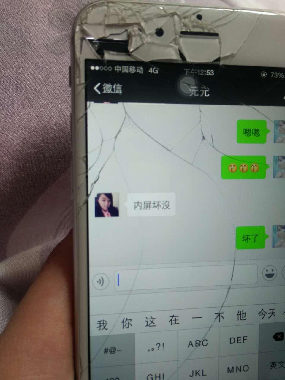 華為手機怎么短信群發_蘋果6手機這么群發短信_蘋果短信群發助手