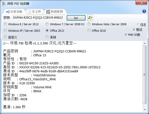 visio2003密钥_求office visio 2013(64 位)密匙!!!悬赏啦!!!_百度知道
