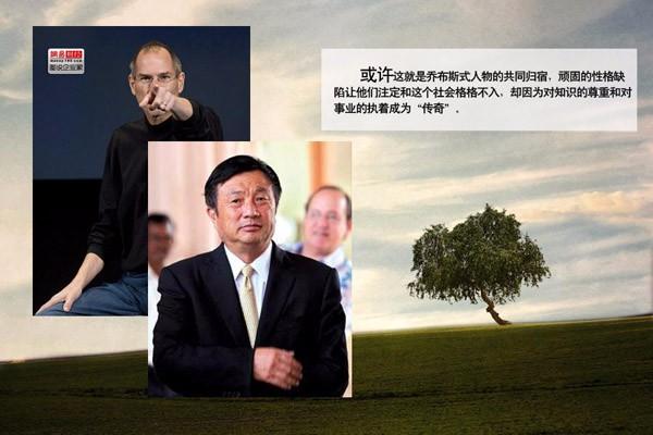 华为内部批判任正非十宗罪,任正非为什么多次被处罚?