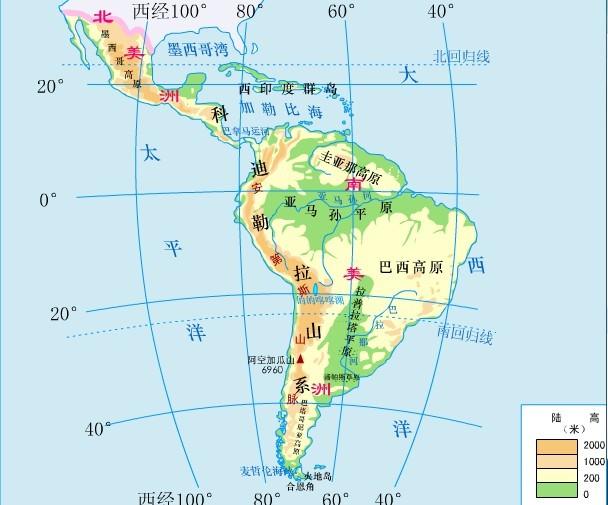 拉丁美洲与巴西学案_拉丁美洲的地形特点? 是不是以平原和高原为主?_百度知道