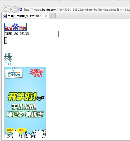 为什么我的cf打不开_win8系统,浏览器IE10为什么打不开百度里的任何图片?_百度知道